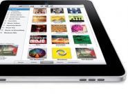 iPad 3: Release-Termin bereits gegen
