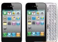iPhone 5 Neuerungen: 3 Modelle