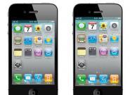 iPhone 5: Gerüchte um großes