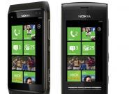 Nokia-Microsoft Deal: Nokia setzt auf's