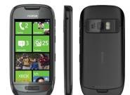 Gerücht: Nokia mit Windows Phone