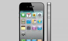 iPhone 5: So könnte das