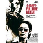 Fulltime Killer Cover