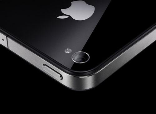 iPhone 4G Kamera