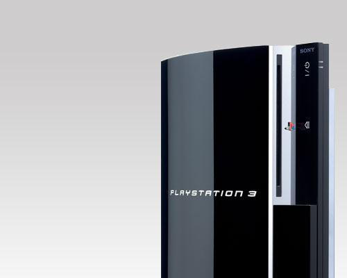 PS 3 Stehent Frontansicht