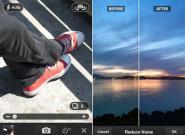 iPhone 4 Kamera: Bildrauschen beim