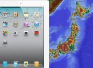 iPad 2: Erdbeben und Tsunami