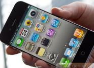 iPhone 5 Produktion startet im