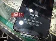 iPhone 4 mit 64GB: Bilder