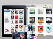 iTunes bald mit mehrfachen Musik