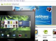 RIM bestätigt BlackBerry PlayBook läuft
