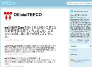 TEPCO berichtet über Twitter.com live