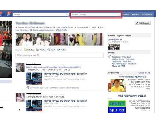 Facebook Web Suchefeld