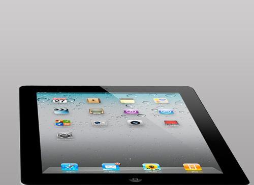 iPad 2 draufansicht