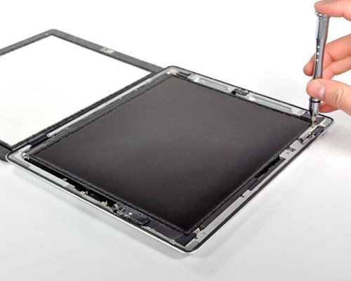iPad 2 auseinander schrauben