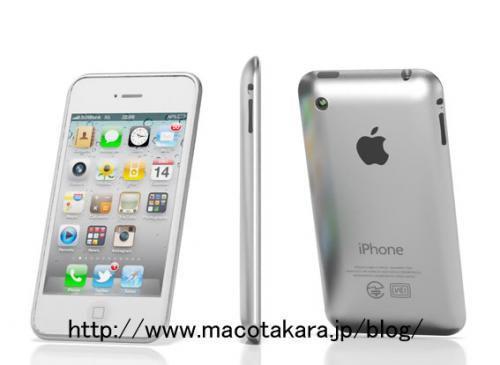iPhone 5 Weiß Vorder-Rückseite