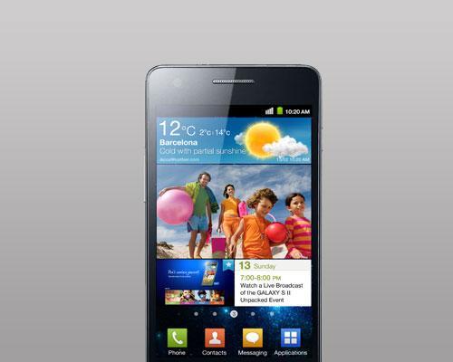 Samsung galaxy s2 preis f r android handy unter 600 euro for Wohnlandschaft unter 600 euro