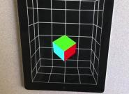 Forscher zeigen 3D-Display für iPhone