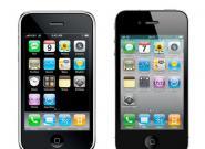 iPhone 4 gebraucht kaufen –