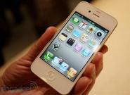 iPhone 4S mit größerem Display,