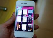 iPhone 5 Fotos: Sieht so