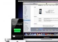 iPhone 5: Neues iOS 5