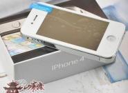 Wann kommt das weiße iPhone