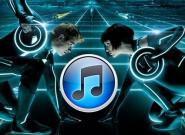 Apple bestellt 12 Petabyte Speicherplatz