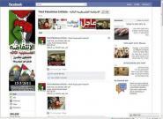 Facebook.com: Palästina und Israel bekämpfen