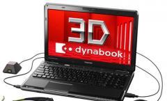 Toshiba Notebook mit 3D-Display ohne