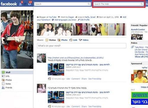 Facebook - suche im Web