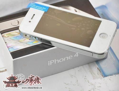 weiße iPhone