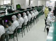iPhone und iPad Hersteller Foxconn