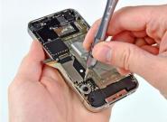 Bestes Handy 2011 – Samsung