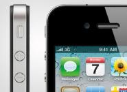 iPhone 4S oder iPhone 5