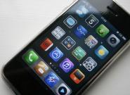 iPhone 5 kommt im Sommer