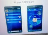 iPhone 5 im Tron-Style: Erster