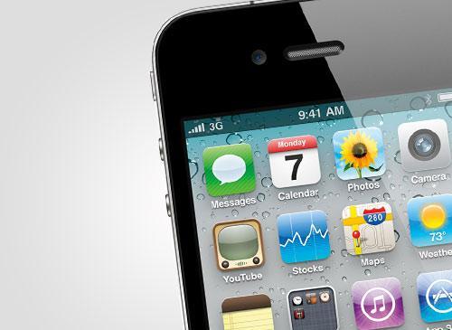 Apple iPhone 4s ?