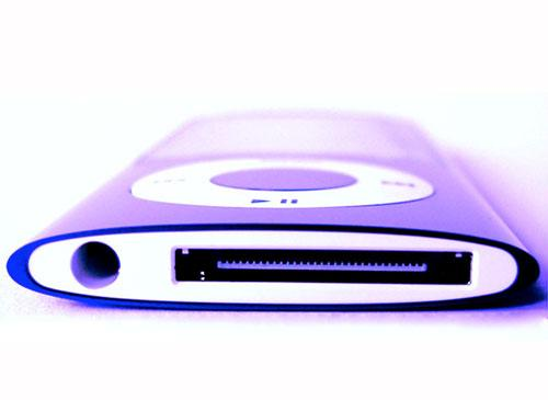 Apple rundes Display
