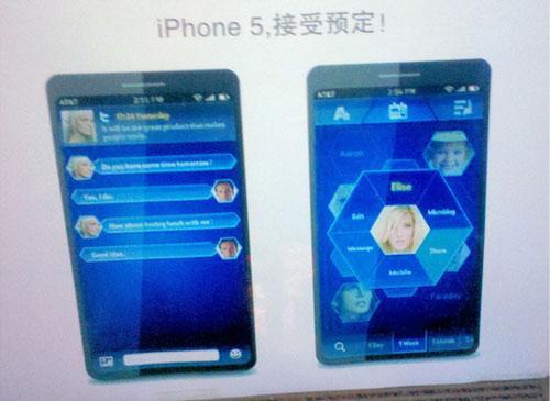 iPhone Werbeplakat