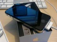 iPhone 4S kurz vor Serienproduktion,