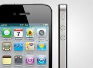 iPhone 5 erst 2012 –