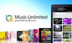 Noch vor Apple iOS 5: