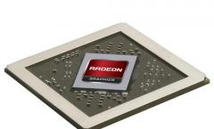 AMD Radeon HD 6990M –