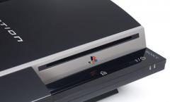 Playstation 4 Erscheinungsdatum: Sonys neue