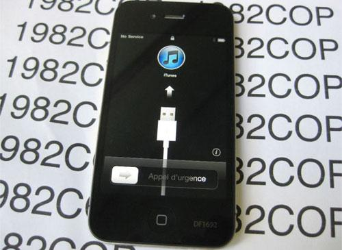Apple iPhone 4 Testgerät