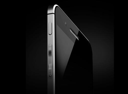 iPhone 5 Geheimnisfoll
