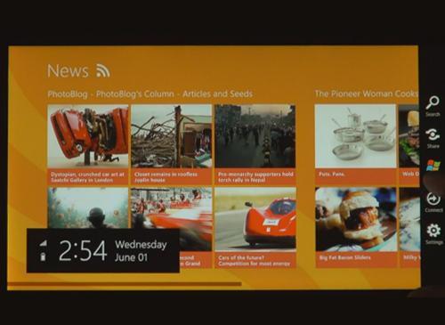 Windwos 8 Screenshot