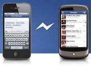 Facebook Messenger: 5 Gründe warum