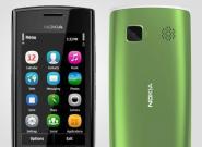 Nokia 500: Neue Billig-Smartphone von